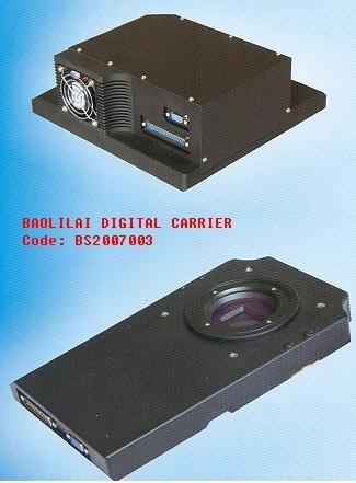 Baolilai carrier